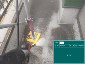 東京 江戸川区 葛飾区 外壁塗装東京 江戸川区 葛飾区 外壁塗装