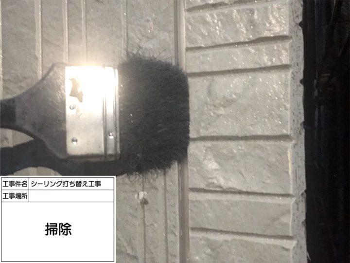 シーリング打替え②
