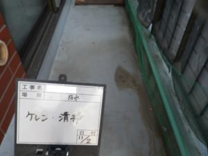 東京 江戸川区 葛飾区 防水工事