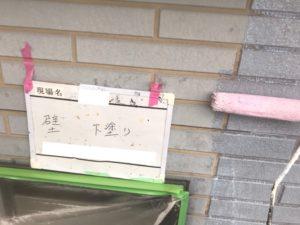 東京 江戸川区 外壁塗装