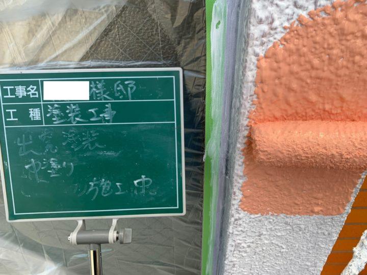 外壁塗装(窓枠廻り)②