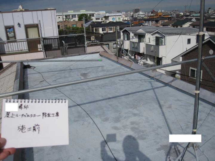 屋上防水①