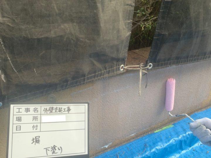 外堀塗装①