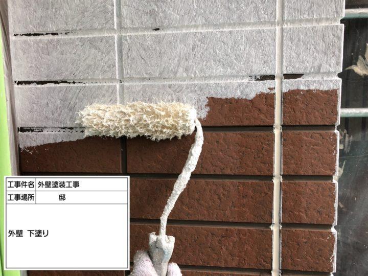 外壁塗装(1)①