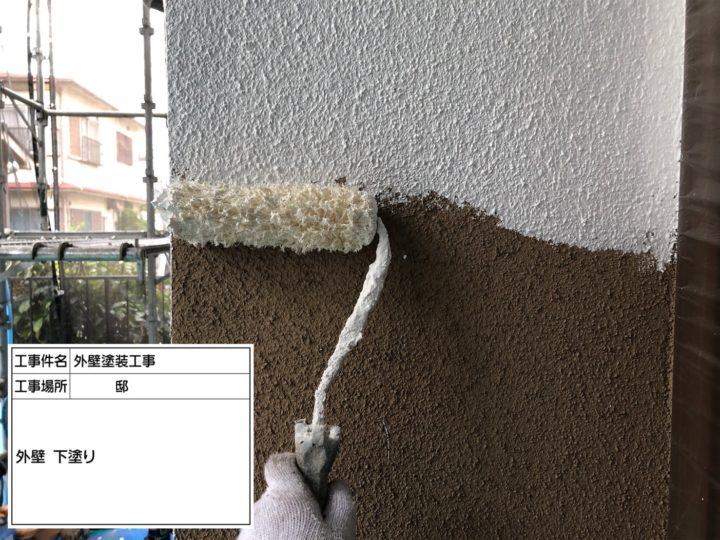 外壁塗装(2)①