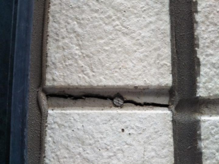 外壁材割れ