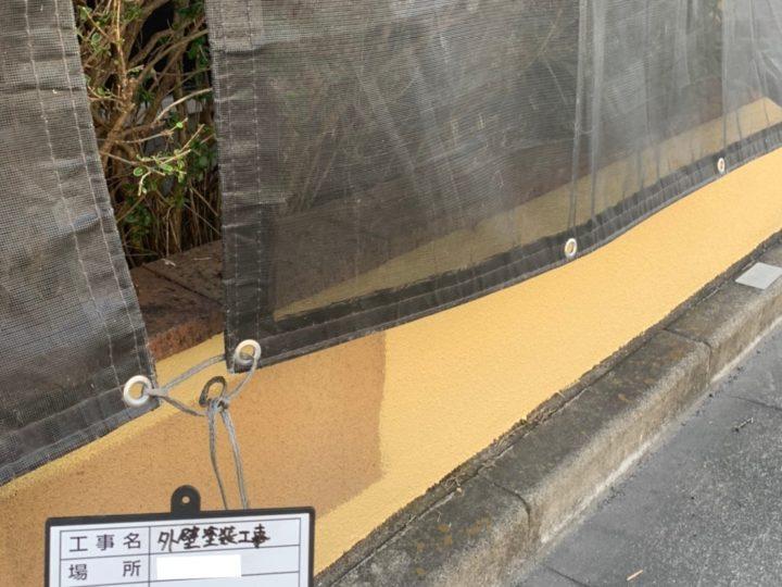 外堀塗装②