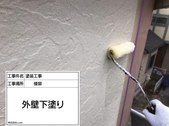 外壁塗装(色付)①