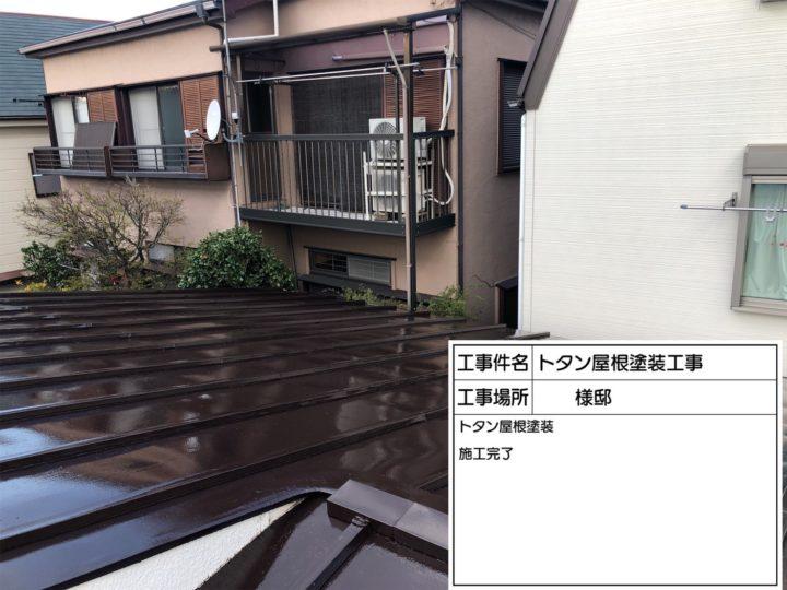 【江戸川区】屋根塗装・Y様邸