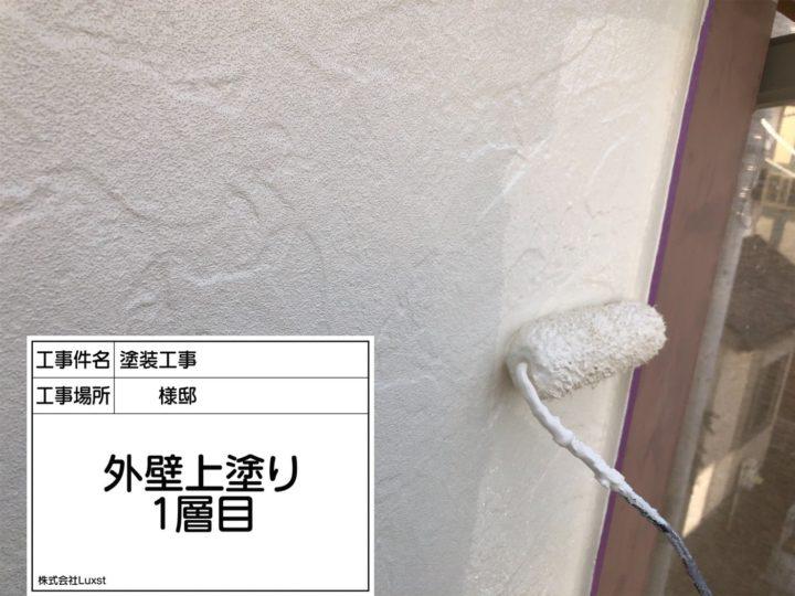 外壁塗装(色付)②
