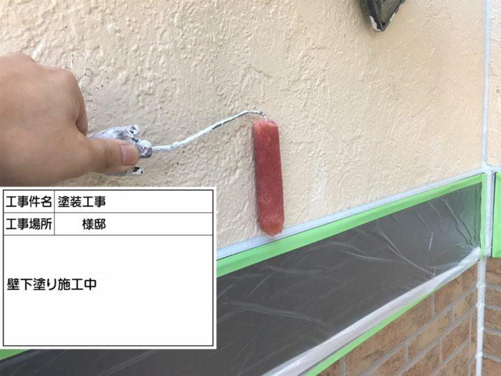 外壁塗装(上部)①