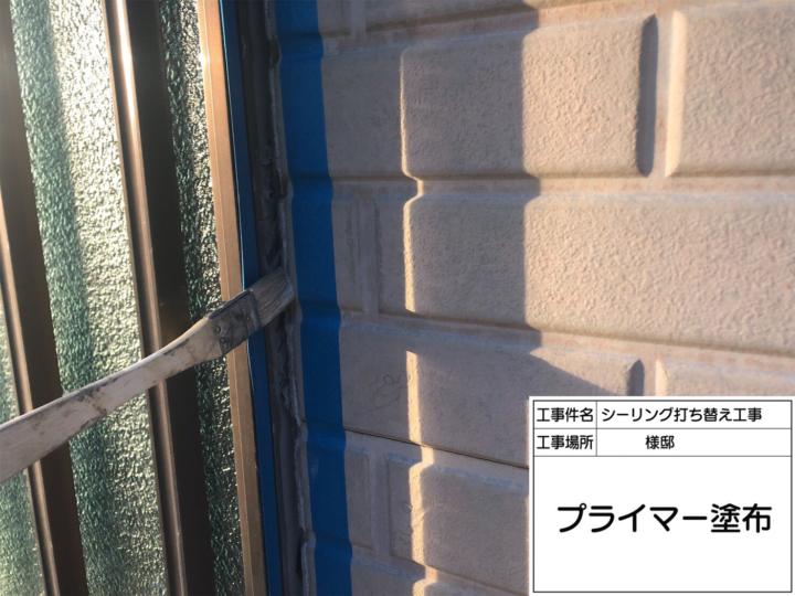 コーキング(サッシ回り)③
