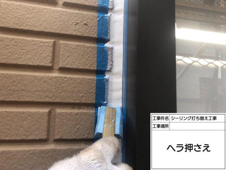 コーキング(サッシ周り)⑤
