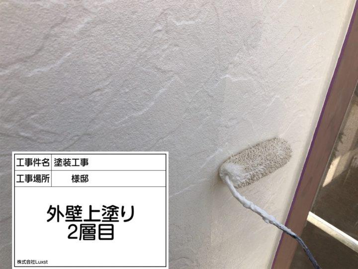 外壁塗装(色付)③