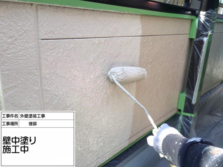 外壁塗装(上部)②