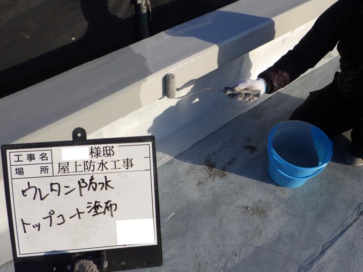 塩ビシート防水⑨