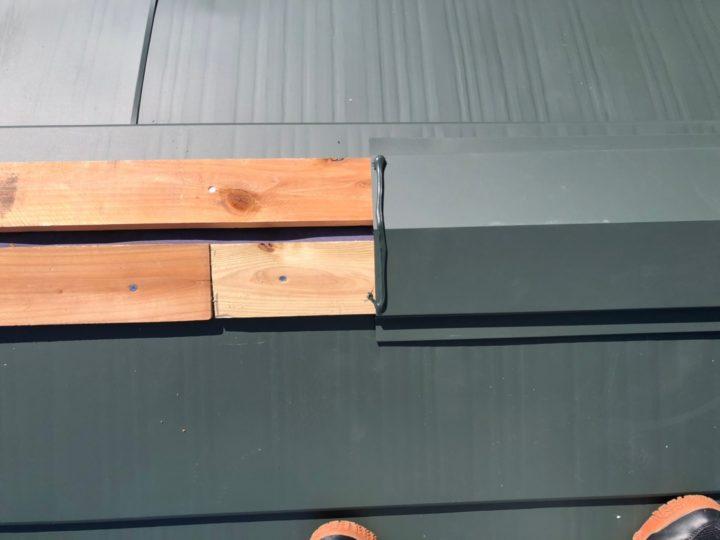 屋根重ね葺き⑤