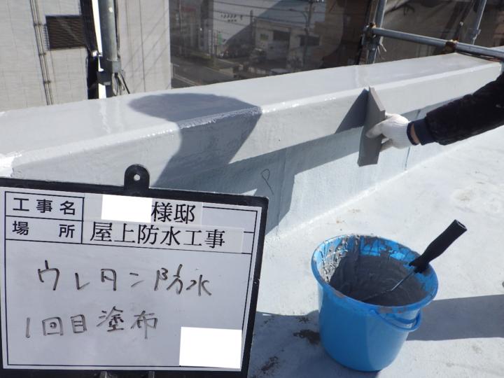 塩ビシート防水⑤