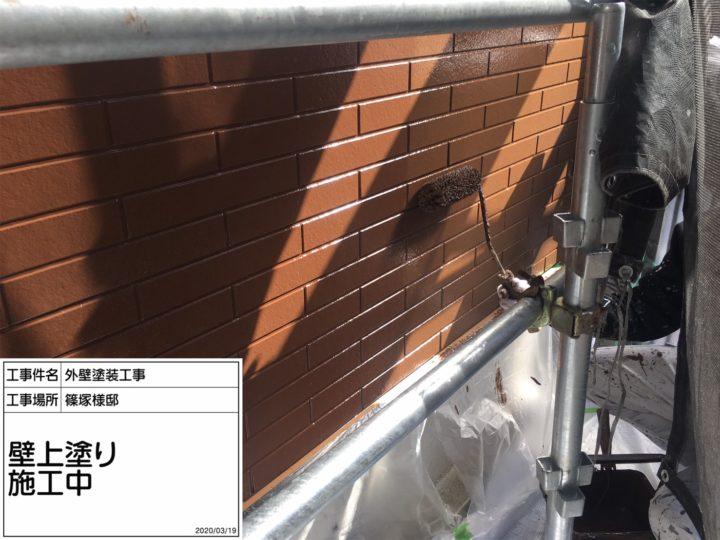 外壁塗装(下部)③