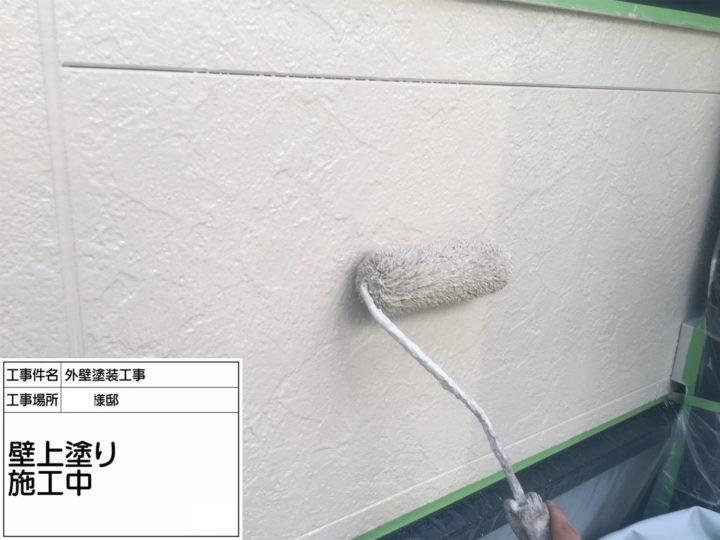 外壁塗装(上部)③