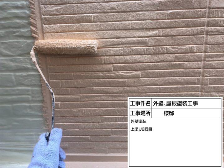 外壁塗装②(ツートン)