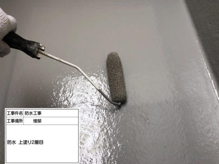 防水工事④
