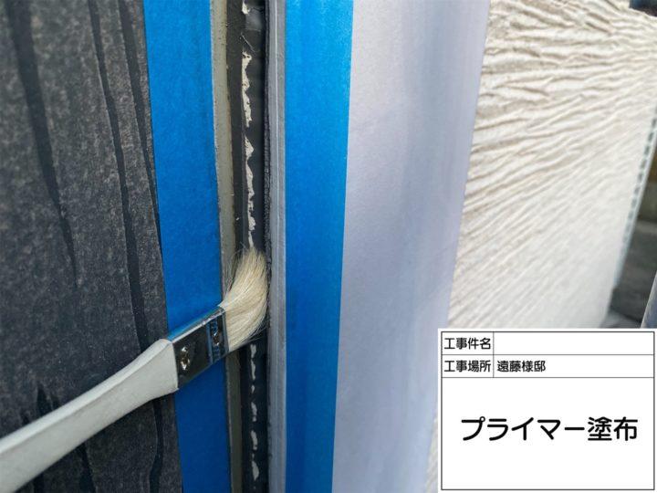 コーキング(外壁目地)③