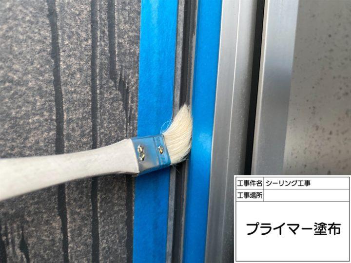 コーキング(サッシ周り)③