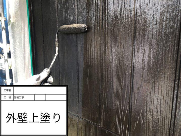外壁塗装(アクセントカラー)③