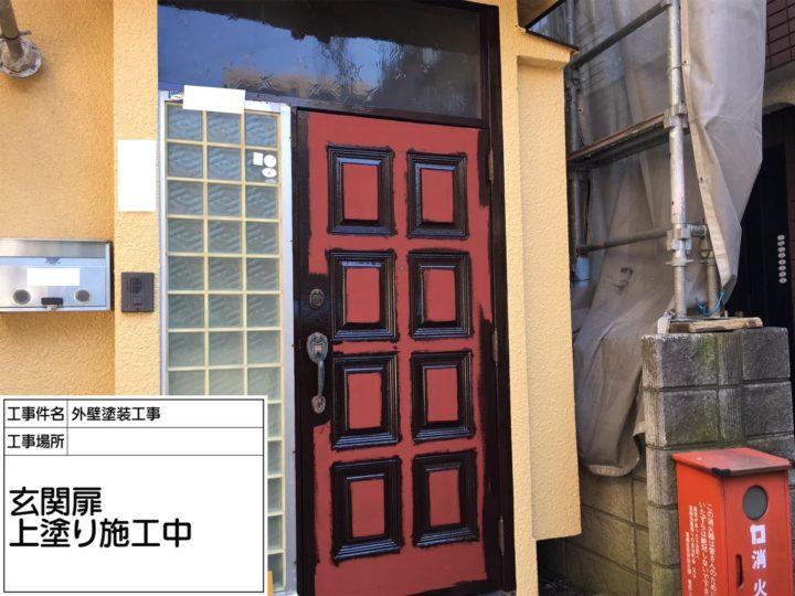 玄関扉塗装③