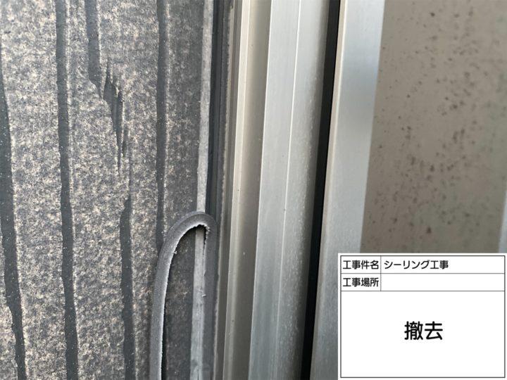 コーキング(サッシ周り)①