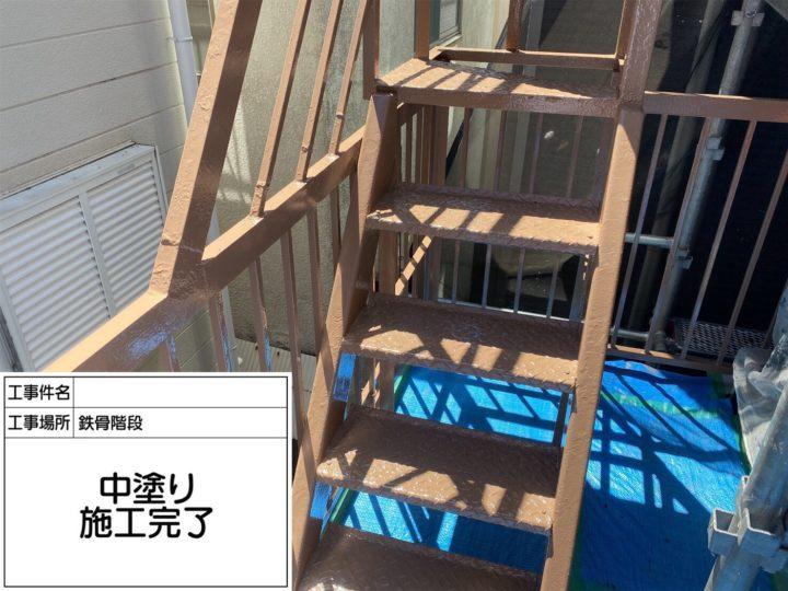 鉄部階段③