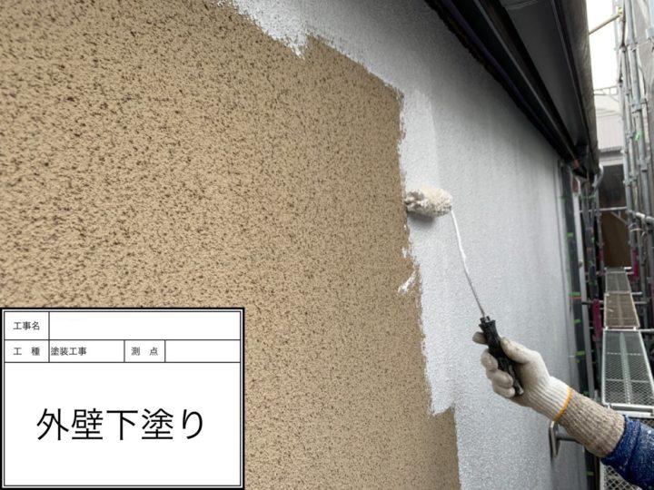 外壁塗装(モルタル)①