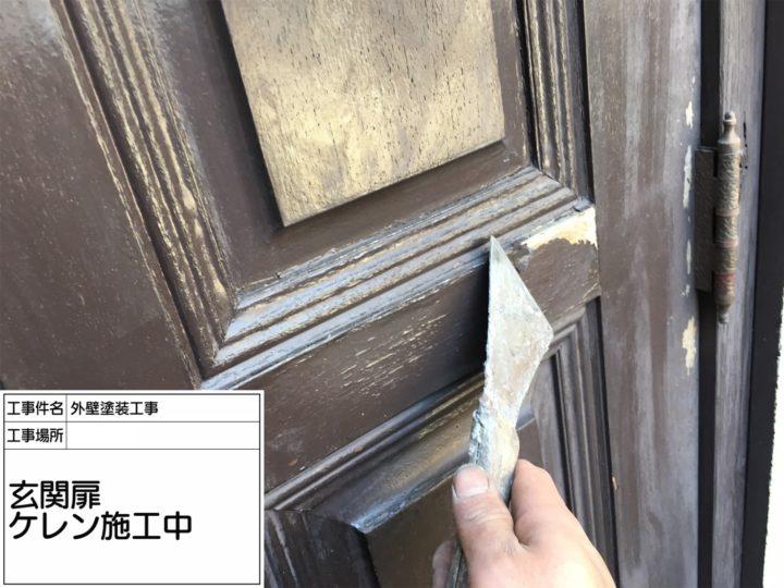 玄関塗装①
