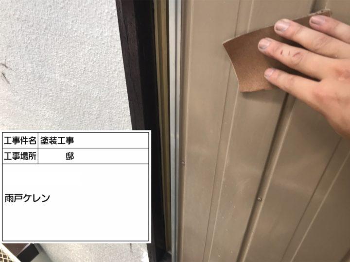 雨戸塗装(2)①