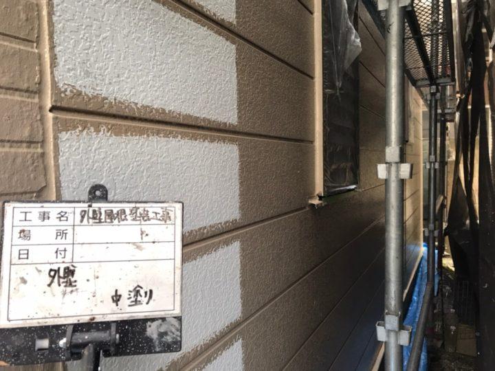 外壁塗装(ALC)②