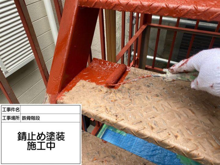 鉄部階段②