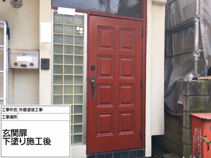 玄関塗装②