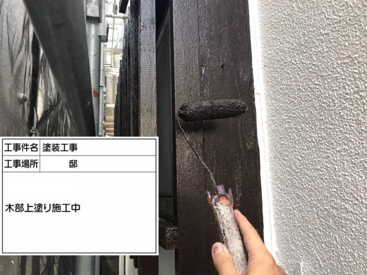 木枠塗装③