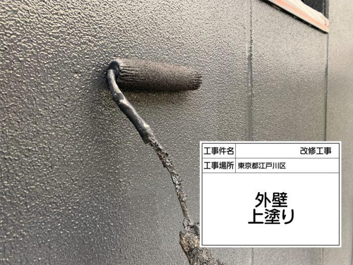外壁塗装(ALC)③