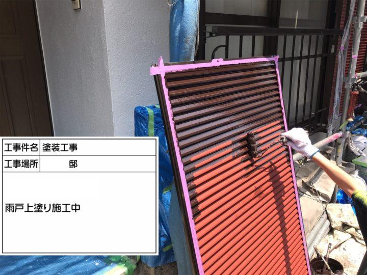 雨戸塗装(1)③