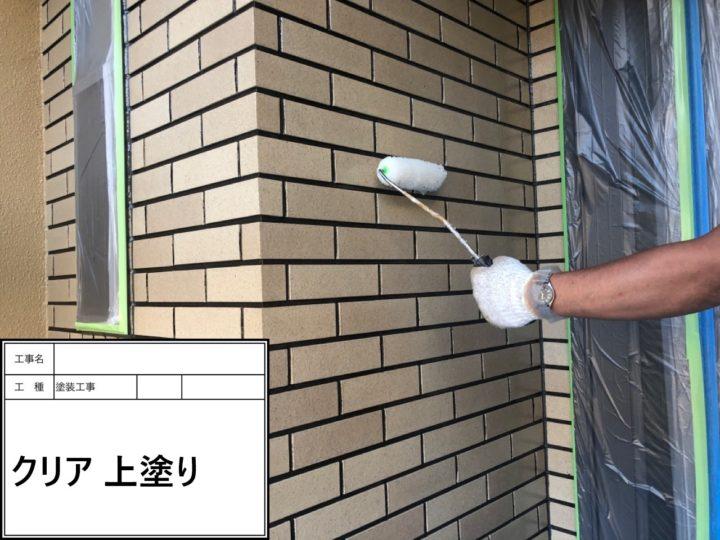 外壁塗装(クリヤー)②