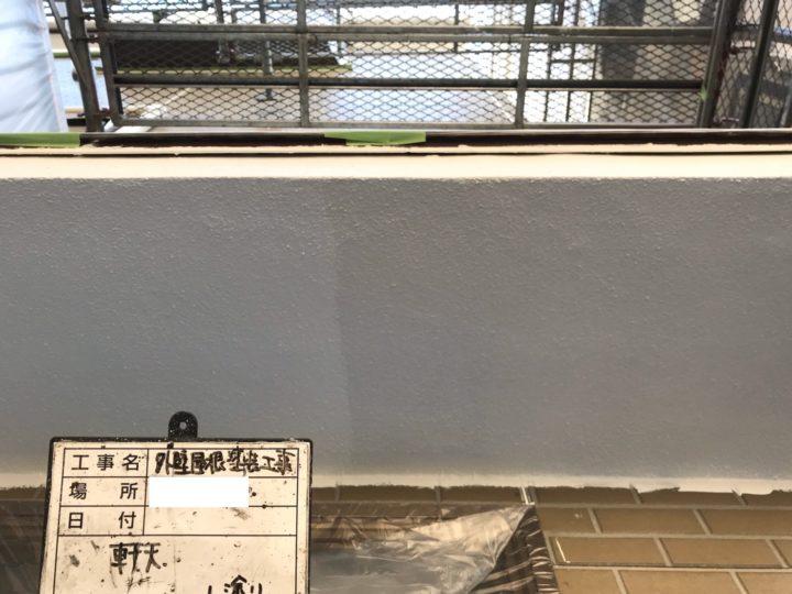 軒天塗装②