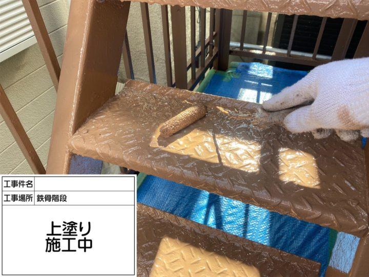 鉄部階段④