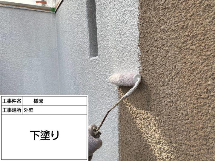 外壁塗装(アクセントカラー)①