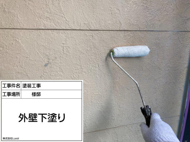 外壁塗装(パワーボード)①
