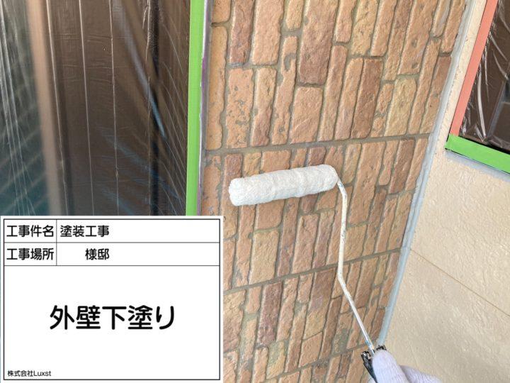 外壁塗装(サイディング)①