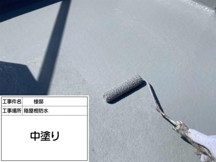 屋上防水②
