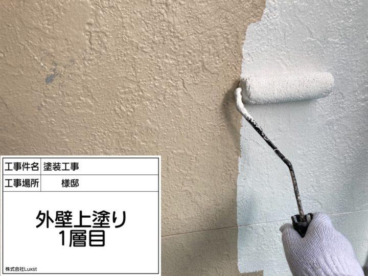外壁塗装(パワーボード)②