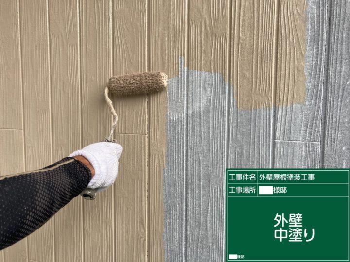 外壁塗装(メインカラー)②